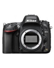 Nikon D610 + SIGMA 24-70 MM F/2.8 DG OS HSM ART
