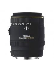 Sigma 70 mm f/2.8 EX DG MACRO (Canon)
