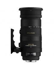 Sigma 50-500 mm f/4.5-6.3 APO DG OS HSM (Nikon)
