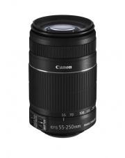 Canon EF-S 55-250 mm f/4-5.6 IS II- białe pudełko