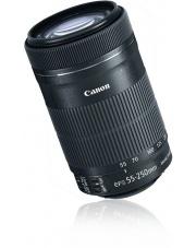 Canon EF-S 55-250 F/4-5.6 IS STM + filtr UV 58mm GRATIS - dostępny